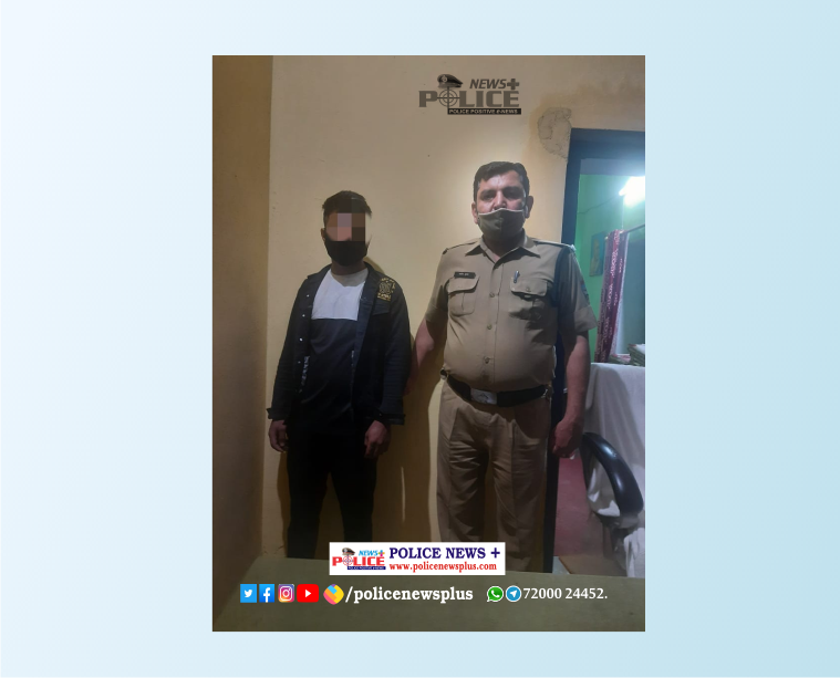Kotwali Chamoli District police arrested accused of molesting a minor