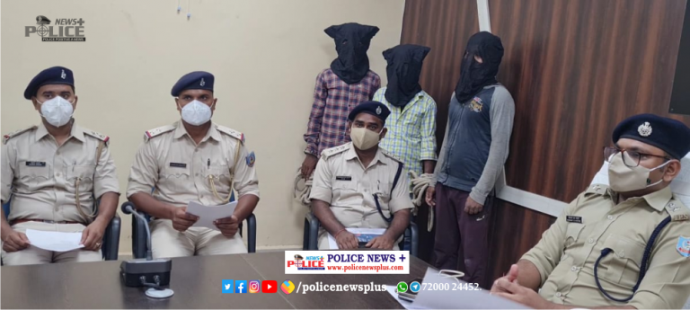Jharkhand Police arrested murder accused
