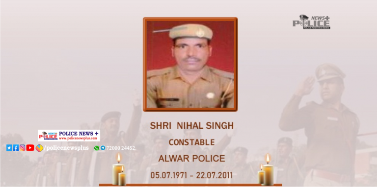 Rajasthan Police is remembering the martyr Mr. Nihal Singh, Constable