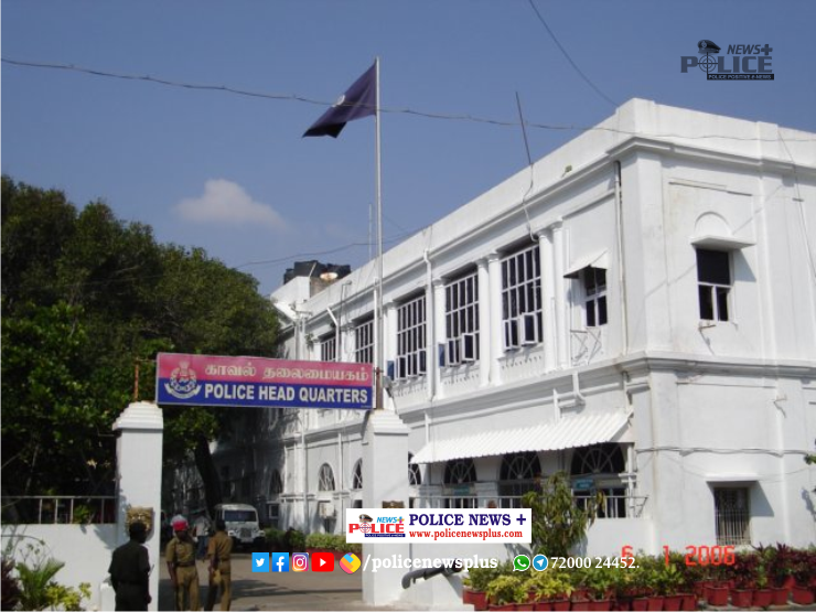 Transfer and posting of Police official