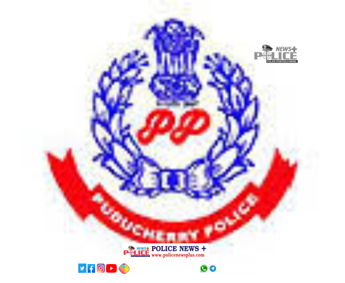 Transfer and posting of Police officials