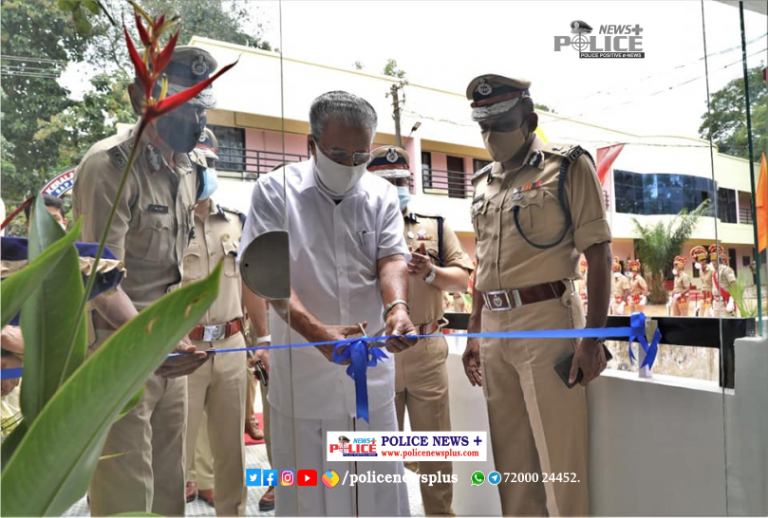 """Drone Forensic Lab & Research Centre"""" inaugurated by the Hon'ble Chief Minister Mr. Pinarayi Vijayan"""