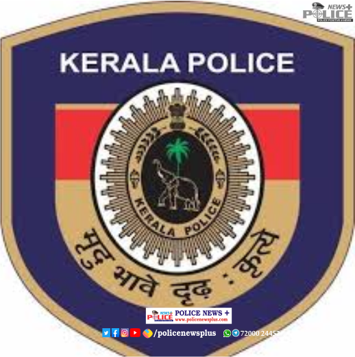 Kerala Police created awareness on how to register cyber crimes