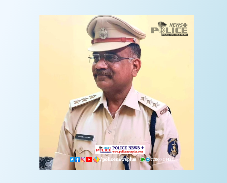 DGP Mr. DM Awasthi IPS congratulated Police officers
