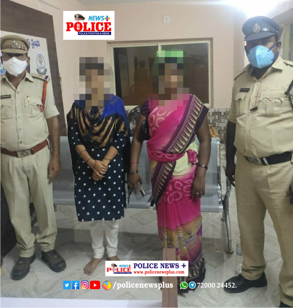 Prakasam Police reunited the missing girl with her mother