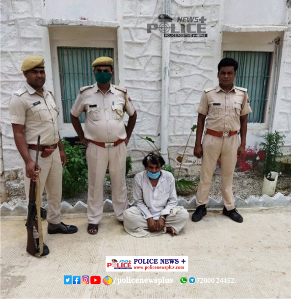 Sawai Madhopurm Police arrested persons dealing with illegal smack