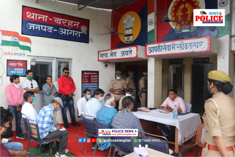 Mr. Naveen Arora IPS, IG attended public grievance session