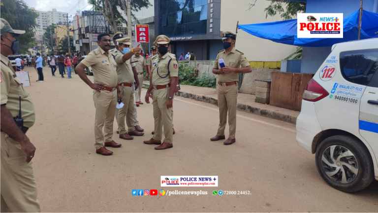 Bengaluru Police visited the place of crime
