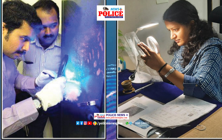 Identification of Defendants by Fingerprints: Kerala Police first in the country