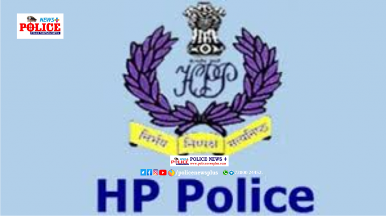 Himachal Pradesh Recruitment for the post of Constable