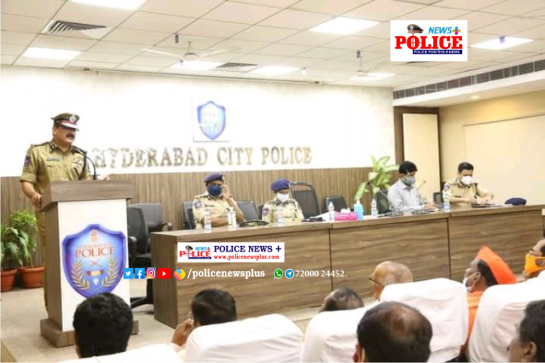 Hyderabad City Police conducted coordination meeting