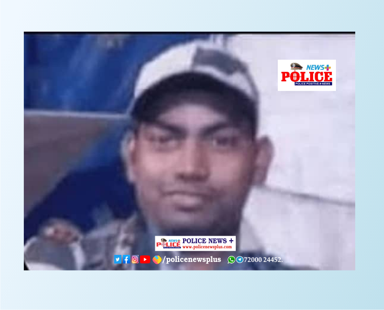 Dinesh Kumar was martyred and his wife was given a job in the Police
