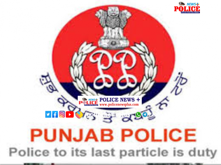 Punjab police recruitment for the post of Constable and Sub-Inspector