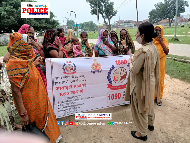 Women safety Teams formed by Pilibhit SP